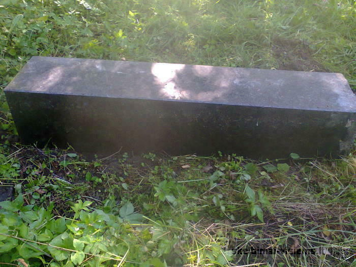 Šlifuotas granitas