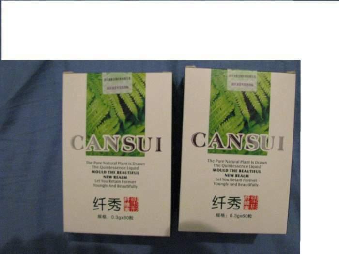 """""""CANSUI"""".60–lieknėjimo preparatas iš paparčio.tik 70LT"""