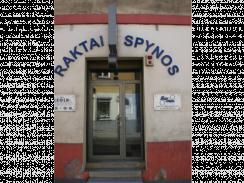 Avarinis spynų atrakinimas Vilnius VISĄ PARĄ