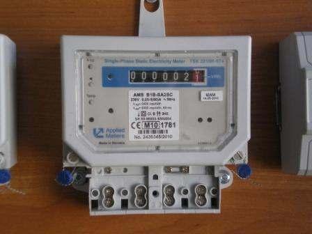 Elektros skaitiklis,modulinis elektros skaitiklis