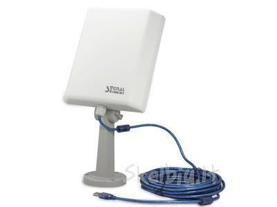 Galingos wifi antenos.Atsiemimas vietoj