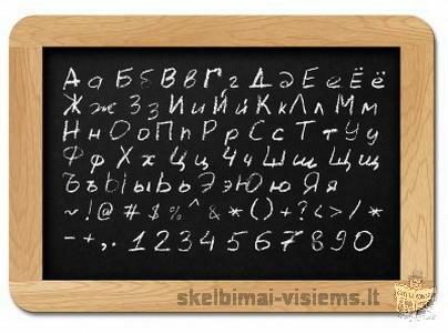 Mokau visų lygių rusų kalbos+Skype