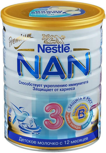 Nestle Nan 3 misinukas