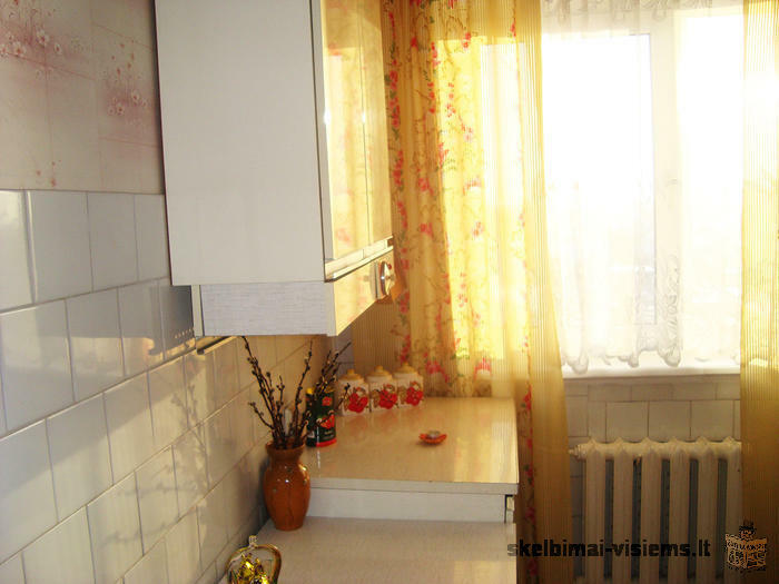 Parduodamas 2 kambarių butas centre Šiauliai