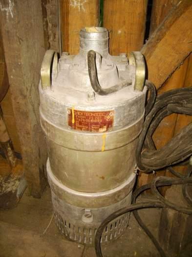 Parduodamas vandens šildytuvas