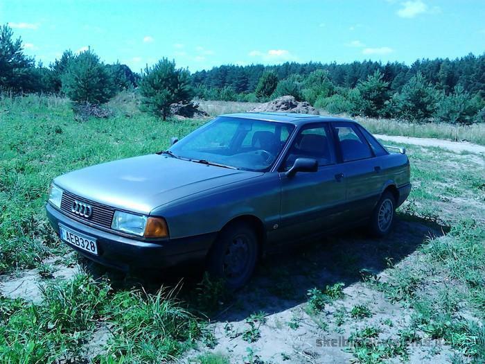 Parduodu Audi 80