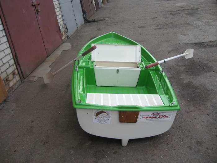Plastikinė valtis