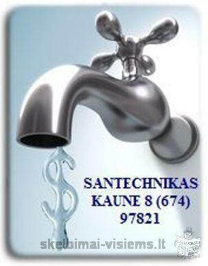 SANTECHNIKAS KAUNE 867497821