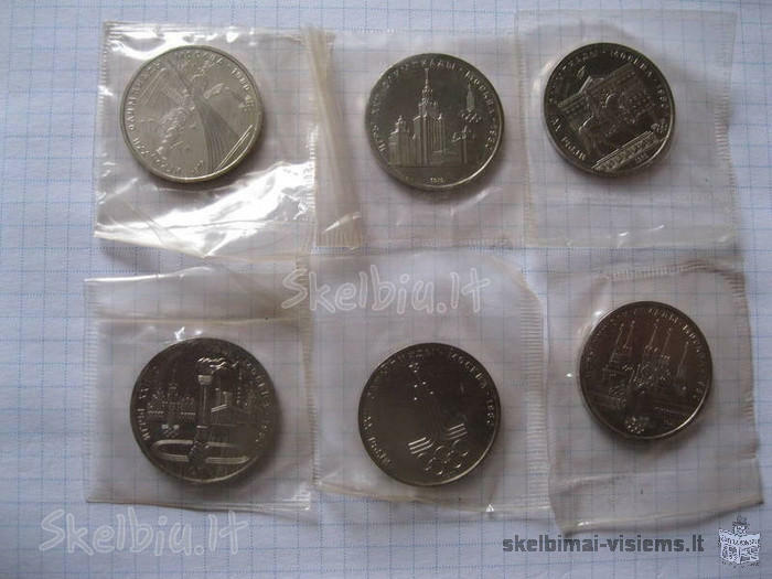 SSRS rubliai, proginiai litai, Smetonos laiku pinigeliai, lietuviski banknotai