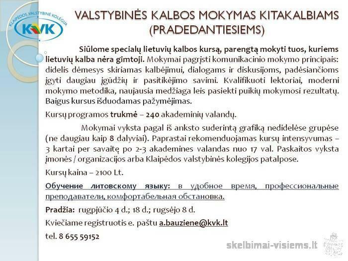 VALSTYBINĖS KALBOS MOKYMAS KITAKALBIAMS (PRADEDANTIESIEMS)