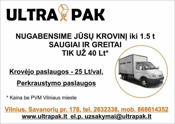 Vilniuje nugabensime Jūsų krovinį iki 1,5 t. tik už 40 Lt