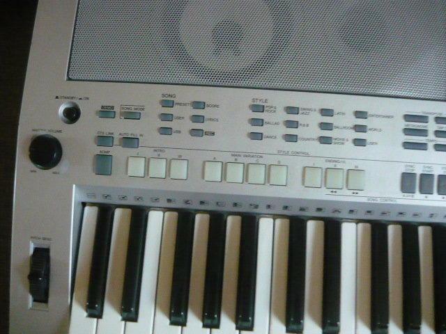 Yamaha PSRs 500