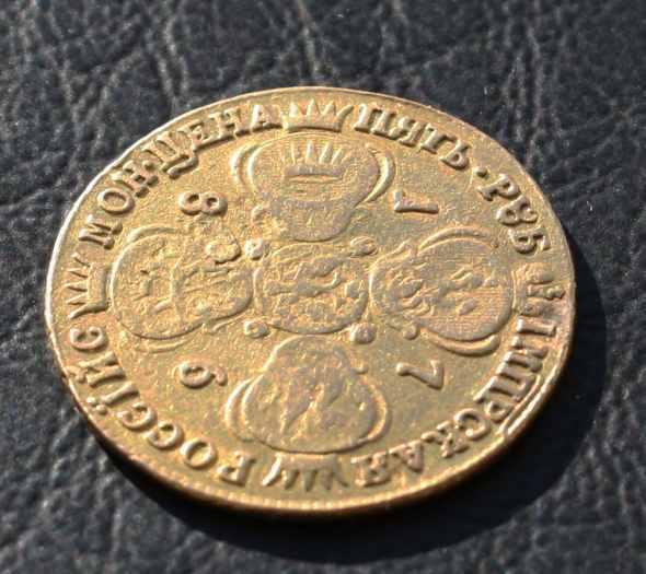 brangiau perku antikvarinius daiktus,monetas