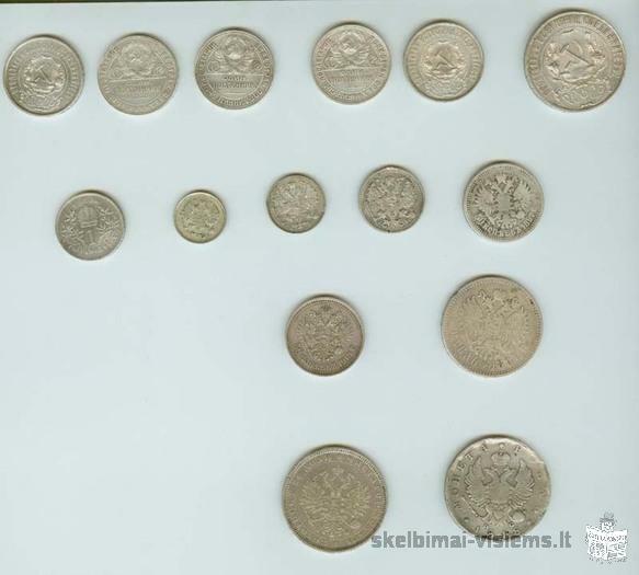 Продам коллекцию серебрянных монет, 19-20 век Россия