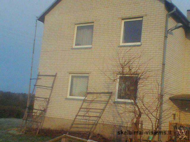 Продам срочно дом в дубичай.