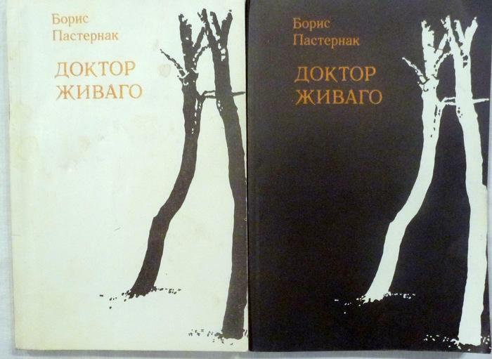 книги на руссом